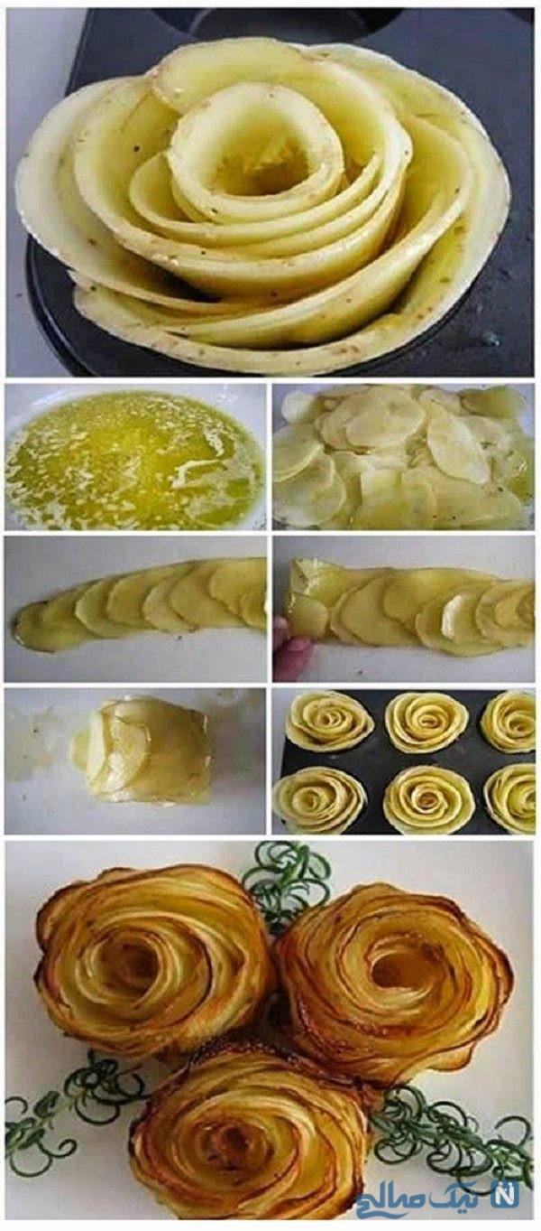 مدل های مختلف سیب زمینی