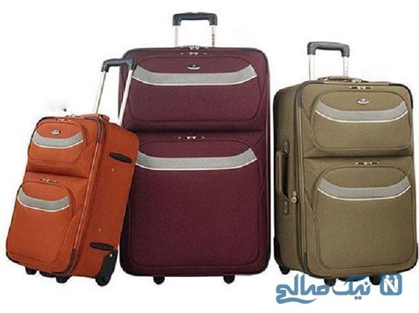خرید چمدان مسافرتی