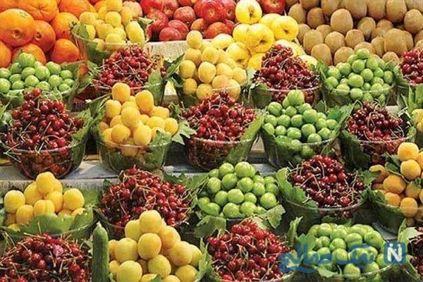 روش خرید میوه