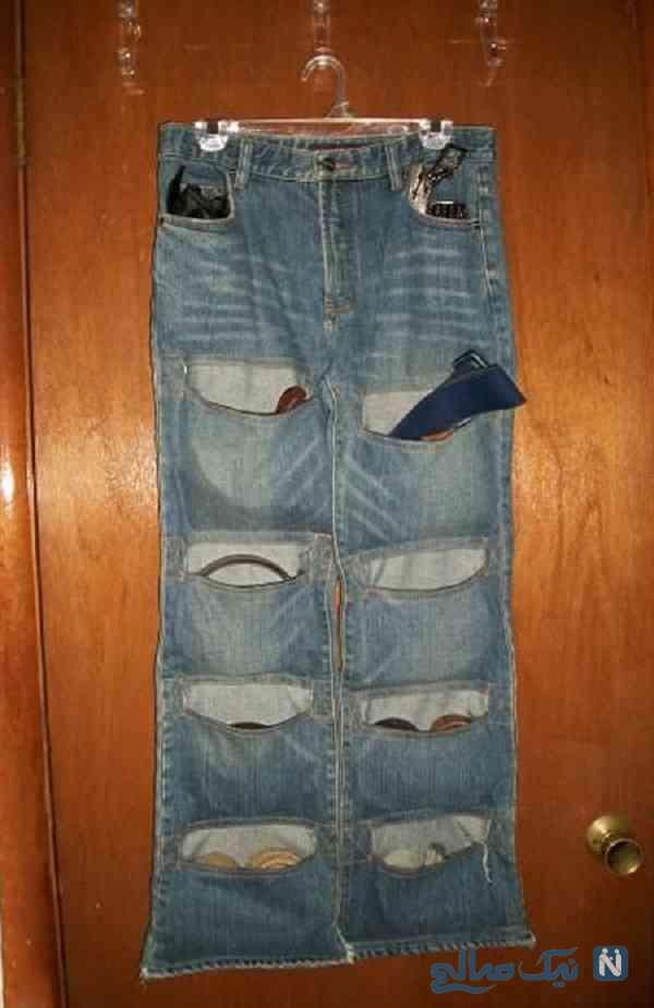 استفاده از شلوار جین قدیمی