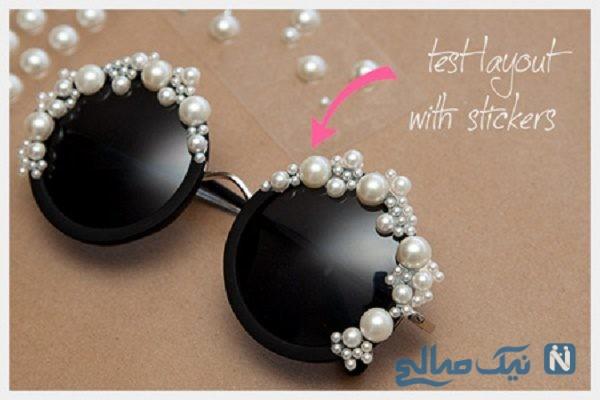 تزیین عینک با مروارید