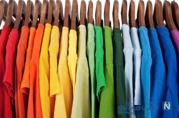 روش نگهداری از لباس