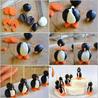 آموزش درست کردن پنگوئن با پنیر و زیتون + عکس