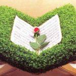 کاشت سبزه به شکل رحل قرآن+تصاویر