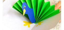 آموزش ساخت کارت پستال دست ساز