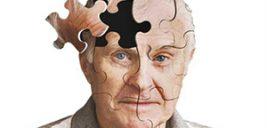 گیاهی برای کمک درمان آلزایمر می آید!