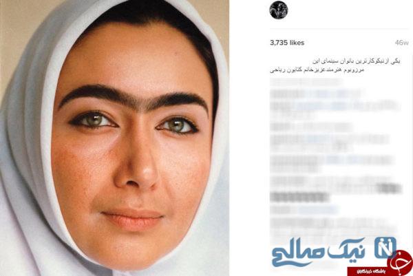گریم های به یاد ماندنی بازیگران ایرانی در شبکه اجتماعی عبدالله اسکندری + تصاویر