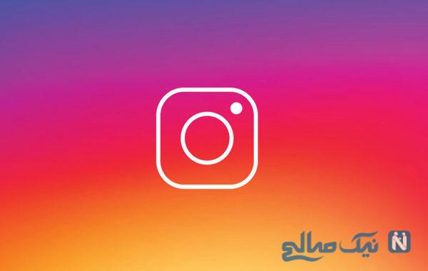 اتفاق عجیب در صفحه اجتماعی بازیگران معروف ایرانی / از بهنوش بختیاری و حسام نواب صفوی تا فرزاد فرزین + عکس