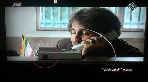 سوتی جالب تلویزیون این بار در «آوای باران» + عکس