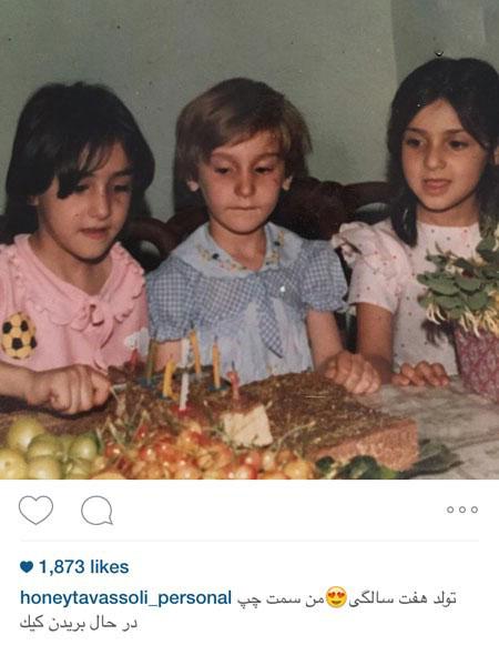 تولد هفت سالگی هانیه توسلی بازیگر سینما+عکس