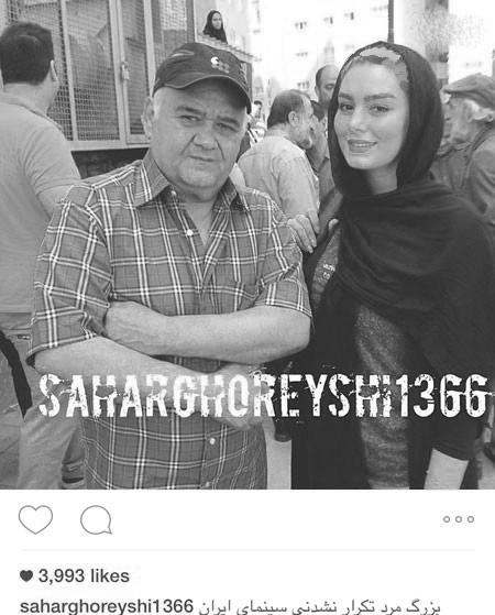 سحر قریشی در کنار مرد مشهور سینما+عکس