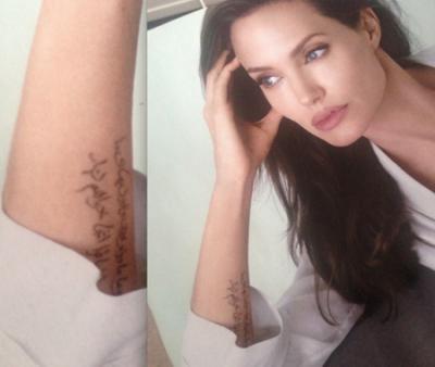 متن زیبای فارسی خالکوبی شده روی دست آنجلینا جولی + عکس