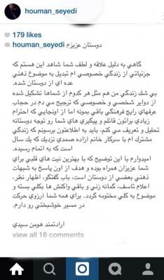 یک زوج مشهور دیگر سینمای ایران هم طلاق گرفتند+جزئیات