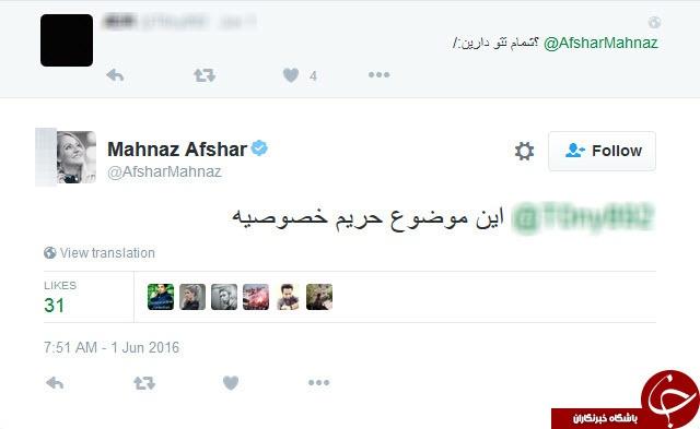 سوال نامتعارف از مهناز افشار در توئیر!