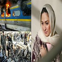 تسلیت بازیگران و چهره های مشهور به بازماندگان حادثه آتش سوزی قطار + تصاویر