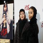 اکران خصوصی فیلم لاک قرمز با حضور بازیگران مشهور + تصاویر