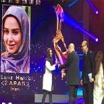 الناز حبیبی بهترین بازیگر جشنواره چین شد + تصاویر