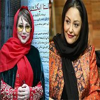 پرکارترین بازیگر زن سال سینمای ایران کیست؟ + تصاویر