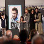آئین رونمایی از پوستر جشنواره فیلم فجر با حضور لیلا حاتمی و خانواده اش + تصاویر