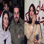 اکران فیلم خانه ایی در خیابان چهل و یکم با حضور بازیگران مشهور و پیام کتبی مهناز افشار