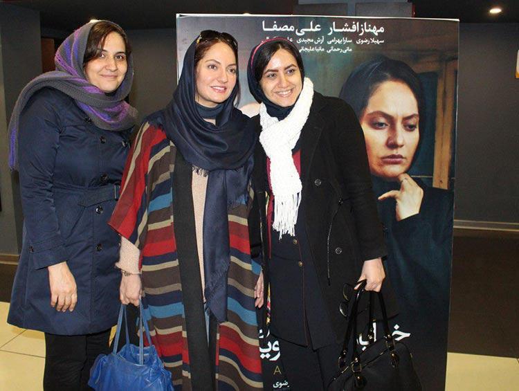 مهناز افشار در اکران فیلم