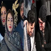 تصاویر روز یازدهم جشنواره فیلم فجر با حواشی و حضور چهره ها در برج میلاد