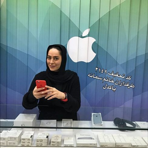 سمانه پاکدل بازیگر