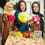 بازیگران زن و مرد ایرانی و عکس های دیدنی ویژه نوروز 96
