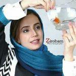 شبنم قلی خانی بازیگر کشورمان و عکس های دیدنی ویژه نوروز وی