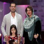 پژمان بازغی بازیگر کشورمان در کنار خواهرانش مريم و كامليا +تصاویر