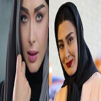 عکس های متفاوت بازیگران زن و مرد ایرانی ویژه اسفند ماه ۹۵