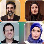 تلخ و شیرین های زندگی سینماگران مشهور ایرانی در سال ۹۵ +تصاویر