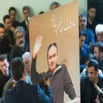 مراسم خاکسپاری عارف لرستانی در کرمانشاه +تصاویر