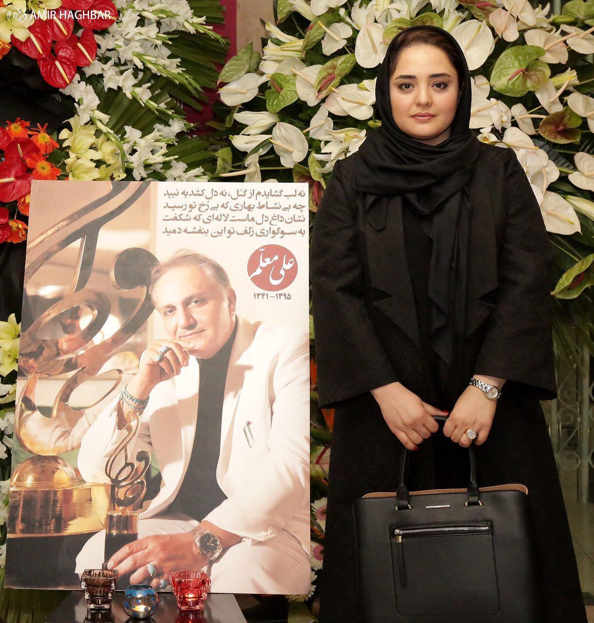 مراسم یادبود مرحوم علی معلم