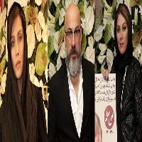 مراسم یادبود مرحوم علی معلم با حضور هنرمندان مشهور +تصاویر