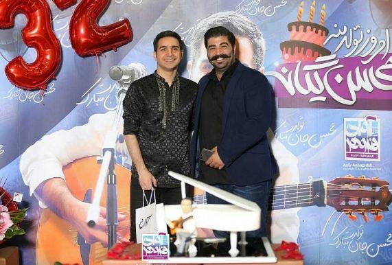 جشن تولد محسن یگانه
