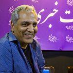 """حضور مهران مدیری در مشهد برای اکران فیلم """"ساعت ۵ عصر"""""""