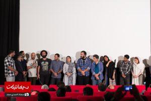 فیلم سینمایی اگزما