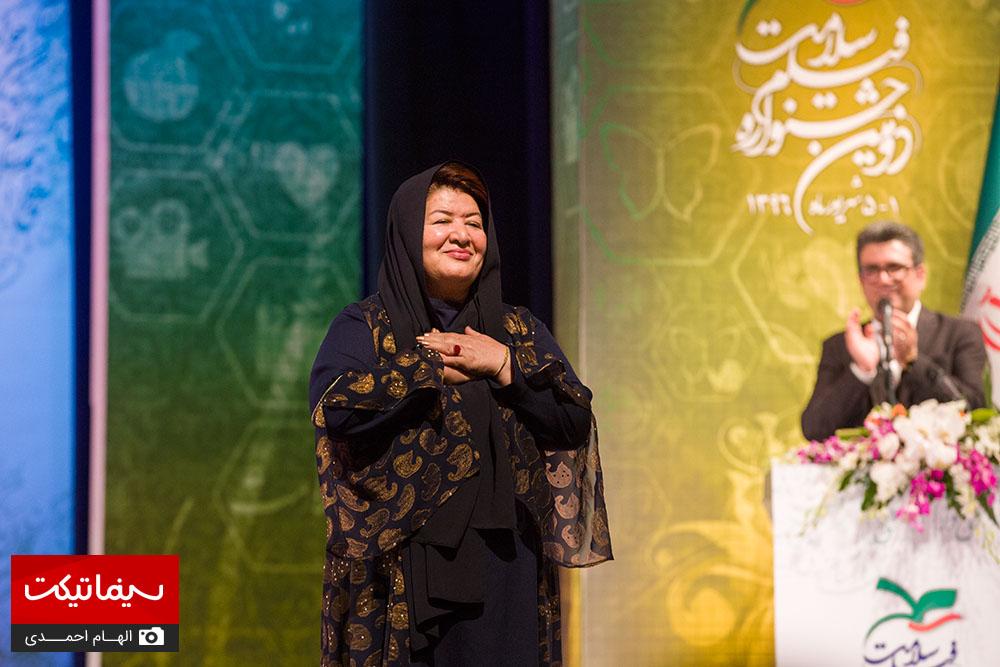 اختتامیه دومین جشنواره فیلم سلامت