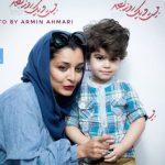 عکسهای ساره بیات در اکران مردمی فیلم 21 روز بعد!