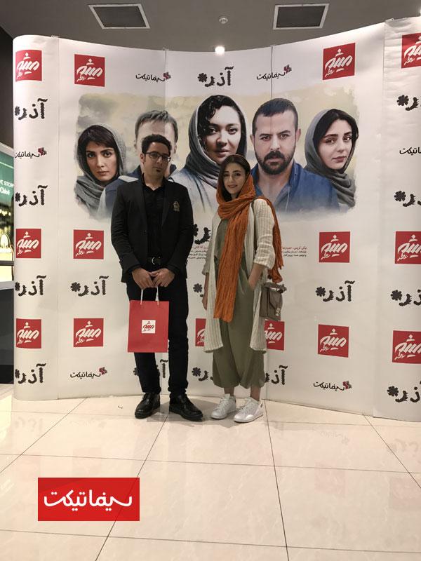 اهدای جوایز پیش فروش بلیت فیلم آذر