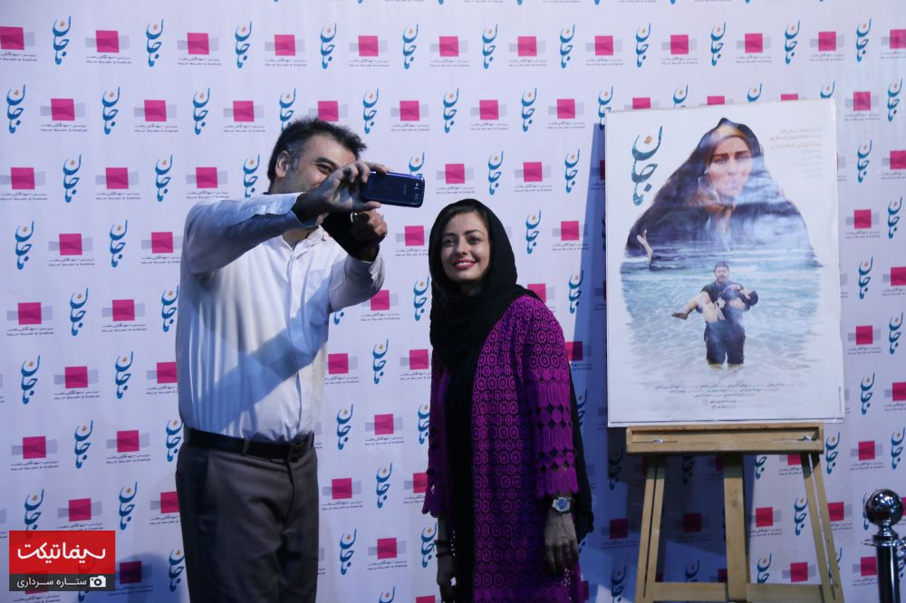 افتتاحیه فیلم سینمایی ماجان