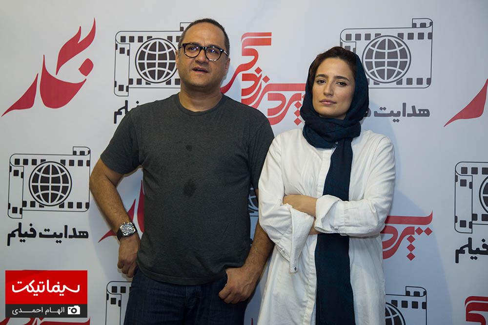 اکران فیلم نگار در پردیس زندگی