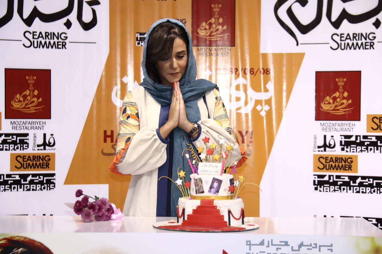 جشن تولد پریناز ایزدیار