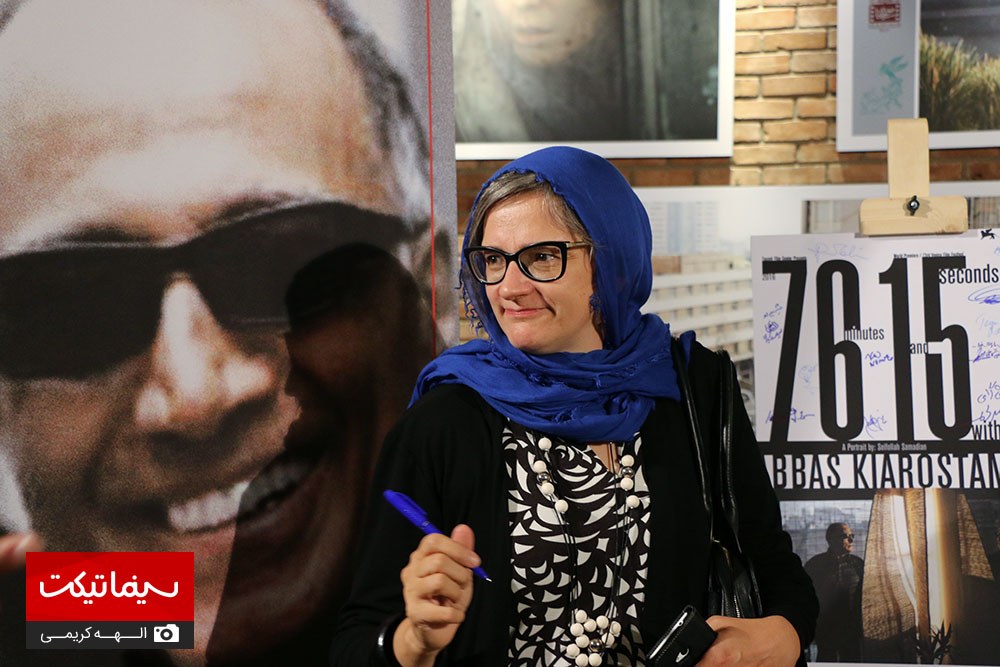 گرامیداشت کیارستمی در موزه سینما