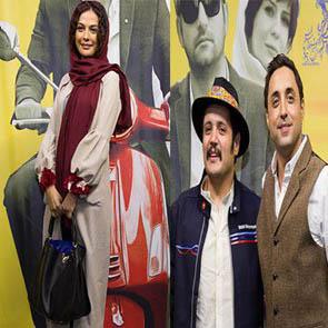 مراسم اکران خصوصی فیلم سینمایی «ایتالیا ایتالیا» با حضور چهره ها