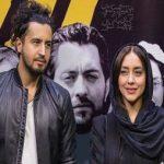 اکران مردمی فیلم زرد در پردیس چارسو با حضوربهاره کیان افشار!