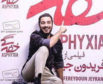 اکران مردمی «خفه گی» با حضور نوید محمدزاده در پردیس چارسو!