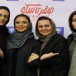 اکران مردمی فیلم سینمایی صفرتاسکو با حضور شبنم فرشادجو!