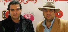اکران فیلم «وقتی برگشتم» با حضور رضا یزدانی در پردیس سینمایی کوروش!